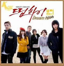 (IU), Suzy, Taecyeon, Kim SooHyun - Tell Me Your Wish(Genie) (Dream High OST)