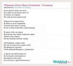 Аллегрова с днём рождения текст песни