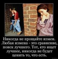 sostoyatelnaya-dama-ishet-parnya-dlya-intima-dnepropetrovsk