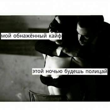 Текст песни я бы тебя брал нежно