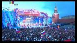Скачать песню группы непоседы россия мы дети твои