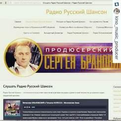 russkiy-shanson-slushat-onlayn