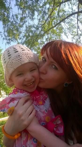 Ирина круг с днем рождения девочка