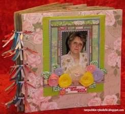 фото альбомы мамочек в самом соку